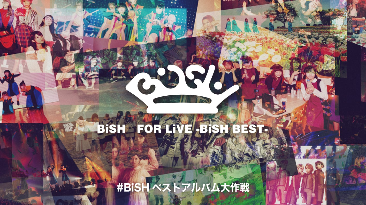 Bish オフィシャルサイト